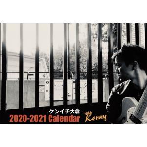 「ケニー大倉」2020〜2021年カレンダー lasfulonline