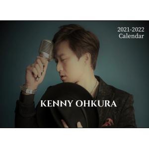 2021-2022 KENNY OHKURA カレンダー lasfulonline