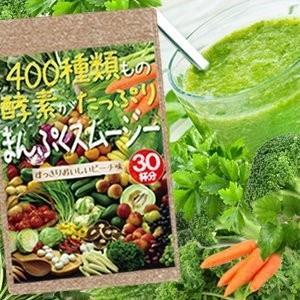 ダイエット 酵素 ドリンク ファスティング 置き換えダイエッ...