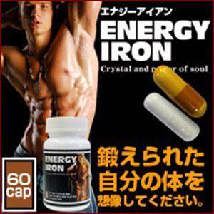 筋肉増強剤 プロテイン サプリメント ダイエット アミノ酸 ...
