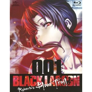 BLACK LAGOON Roberta's Blood Trail 001 初回版