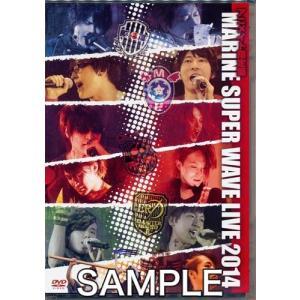 MARINE SUPER WAVE LIVE DVD 2014 アニメイト限定版 [BLACK VE...