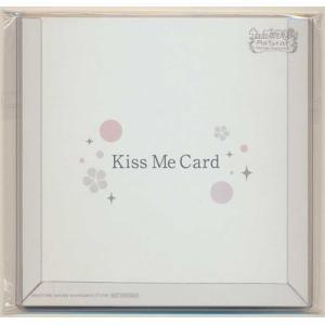 うたの☆プリンスさまっ♪All Star After Secret Kiss Me カード 11枚セ...
