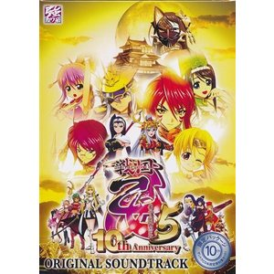 CR 戦国乙女 5 〜10th Anniversary〜 オリジナルサウンドトラック 数量限定版