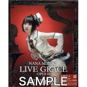 NANA MIZUKI LIVE GRACE -OPUS II- ×UNION [水樹奈々]【ブルー...