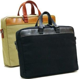 帆布ビジネスバッグ・ブリーフケース 豊岡製鞄 織人カバン 信頼の日本製|lassana