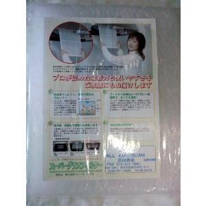 ◆この商品は堺市北区の府営新金岡団地にお住まいのお客様専用のご案内です。他地域のお客様は左サイドバー...
