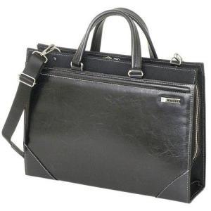 2WAYビジネスバッグ 日本製ウノフク鞄 lassana
