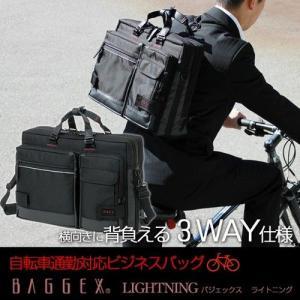 ビジネスバッグ 3WAY ウノフク鞄  ダブルタイプ (実用新案登録申請済) lassana