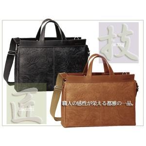 高品質を誇る豊岡製鞄 2WAY クラフト ビジネスバッグ ブリーフケース 2カラー lassana