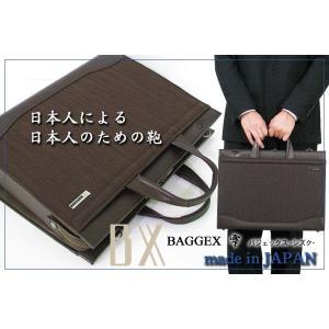 ビジネスバッグ・ブリーフケース2way 信頼の日本製 日本の鞄職人の技・雫 lassana