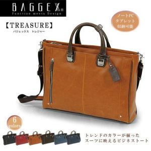 ウノフク鞄 ノートPC収納可能 BAGGEXバジェックス トレジャービジネスバッグ|lassana