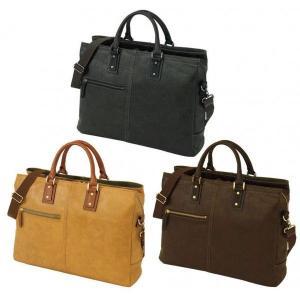 ブリーフケース 3層式ビジネスバッグ 信頼の国産・豊岡製鞄  日本製 lassana