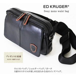 ウノフク鞄 合皮製3WAYウエストバッグ ショルダーバッグ、ウェストバッグ、ポーチの3通り使える|lassana