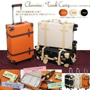 トランクキャリーケース キュートで使いやすい合皮製トランクケース lassana