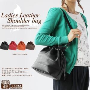 ショルダーバッグ巾着型 日本製 豊岡製鞄 レディース牛革 |lassana