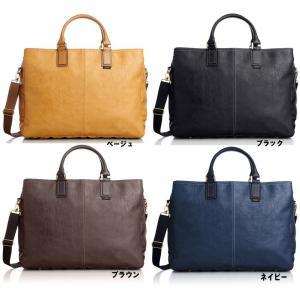 ビジネスバッグ・ブリーフケース 豊岡製鞄 自立型B4対応ショルダーベルト付き 信頼の日本製|lassana