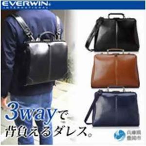 ダレスバッグ ダレスリュック ビジネスリュック ショルダーバッグ 3WAY 日本製 豊岡製鞄 lassana