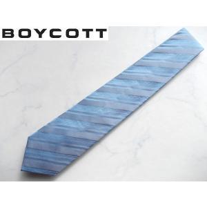 BOYCOTT (ボイコット) 上質ビジネスネクタイ ブルー|lastpass