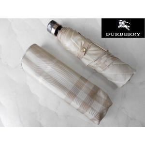 アウトレット品 BURBERRY バーバリー 婦人用折り畳み傘 アイボリー|lastpass