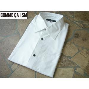COMME CA ISM コムサイズム 細身ビジネスシャツ ホワイト XLサイズ lastpass