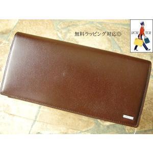 PORTER ポーター 牛革長財布 小銭入れ&カードケース ブラウン|lastpass