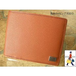 PORTER ポーター 牛革2つ折り財布 小銭入れ&カードケース ブラウン|lastpass