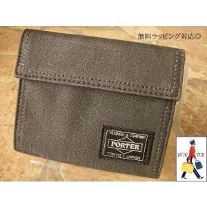 PORTER ポーター 2つ折り財布 カードケース多数 ブラック|lastpass