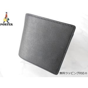 PORTER ポーター 二つ折り財布 小銭入れ&カードケース ブラック|lastpass