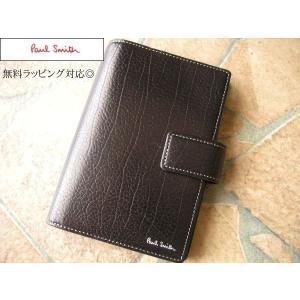 ポールスミス 牛革システム手帳 カードケース&ペン挿し ブラック|lastpass