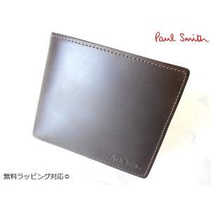 アウトレット品 ポールスミス 二つ折り財布 小銭入れ&カードケース ブラウン|lastpass