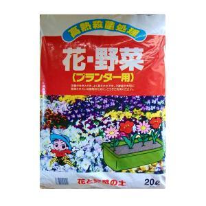 花と野菜の土 20L|latec643636