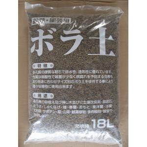 日向ボラ土(大)18L|latec643636
