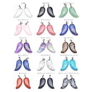 選べる15種類 天使の羽(大)バチカン付き 3...の詳細画像2