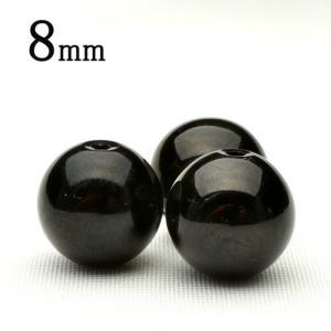 モリオン(黒水晶) 8mm 粒売り_T171-8 ★5000円以上ネコポス送料無料!