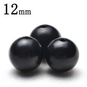 北海道産 ブラックシリカ 12mm 粒売り_T3...の商品画像