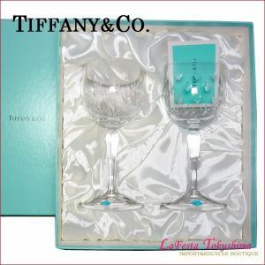 「商品名」/【未使用】 Tiffany&Co. ティファニー  ペア ワイングラス 「サイズ」/(約...