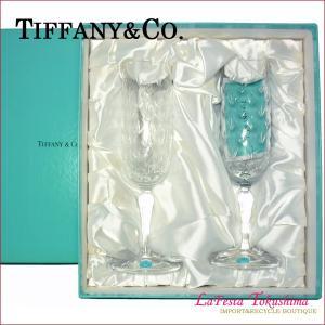 「商品名」【未使用】 Tiffany&Co. ティファニー ペア シャンパングラス 「サイズ」(約)...