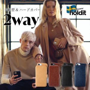 iPhone13 ケース iPhone 13 Pro Max mini 12 ケース 11 SE 第2世代 iPhone12 iPhone8 iPhone7 手帳型 カード収納 2Way 北欧 ブランド Holdit|lauda