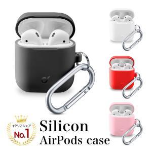 Cellularline AirPods ケース ブランド エアーポッズ カバー カラナビ シリコン シリコンケース Air Pods lauda