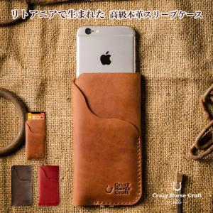 iPhone13 ケース 本革 iPhone 13 mini Pro Max 12 SE SE2 第2世代 11 11 Pro XS XSMax XR iPhone8 iPhone7 革 スリーブ ポーチ 北欧 ブランド CrazyHorseCraft|lauda