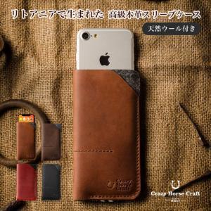 iPhone13 mini Pro Max ケース 本革 iPhone 13 12 SE SE2 第2世代 11 11 Pro XS XSMax XR iPhone8 iPhone7 革 スリーブ ポーチ 北欧 ブランド CrazyHorseCraft|lauda