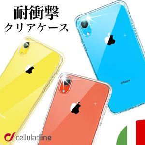 iPhone XS Max XR 11 Pro ケース 耐衝撃 耐久 クリア アイフォンXS|lauda