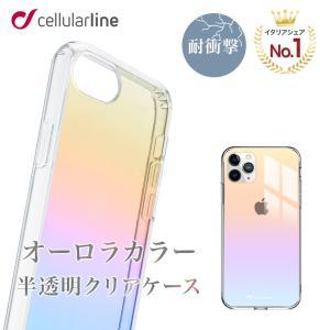 iPhone 13 Pro Max 13Pro SE 第2世代 8 7 6 XR 12 Pro ケース オーロラ カラー 耐衝撃 耐久 クリア アイフォン オシャレ|lauda