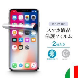 iPhone XS Max XR フィルム 液晶 保護 アイフォンXS|lauda