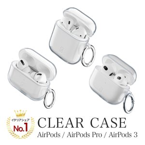 Cellularline AirPodsケース AirPodsProケース AirPods Pro ...
