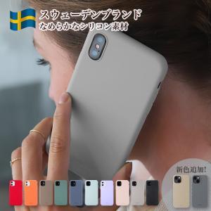 iPhone13 ケース シリコン iPhone 13 Pro Promax mini iPhone12 12 11 SE SE2 第2世代 XR XS Max iPhone8 iPhone7 カバー アイフォン おしゃれ ブランド Holdit|lauda