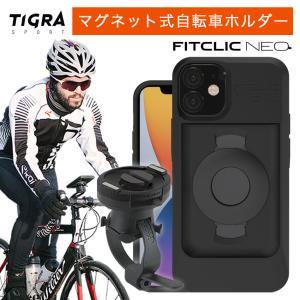 自転車 スマホ ホルダー iPhone 13 Pro Max mini ケース iPhone13 1...