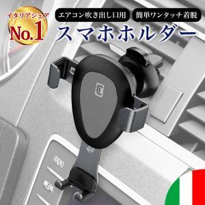 車載ホルダー スマホホルダー エアコン スマホ エアコン吹き出し口 iPhone Galaxy スマホスタンド エアコン吹き出し口 車 海外 Cellularline|lauda