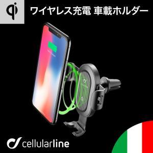 車載ホルダー スマホホルダー Qi ワイヤレス充電器 スマホ エアコン iPhone スマホスタンド エアコン吹き出し口 車 海外 Cellularline|lauda